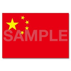 世界の国旗ポストカード <アジア> 中華人民共和国 Flags of the world POST CARD <Asia> People's Republic of China