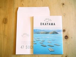 47 Social Gift OKAYAMA(カタログのみ)