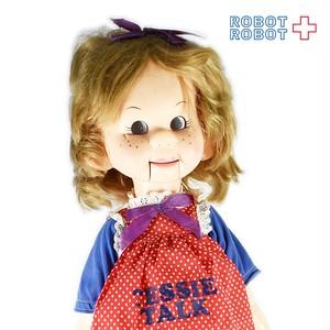 テッシートーク 腹話術人形 1974 ホースマン