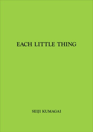 EACH LITTLE THING #4