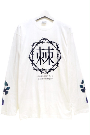 「棘薔薇/Rose Needle」Long T-shirt White