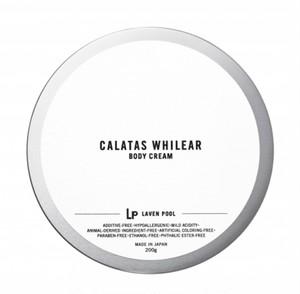 【CALATAS】 カラタス ホワイリア ボディクリーム ラベンプール [Lp]  200g