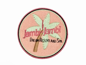"Jambi Jambi Dream ""Resort And Spa patch"""