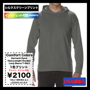 Comfort Colors - Garment-Dyed Heavyweight Hooded Long Sleeve T-Shirt  (品番 4900US)