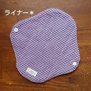 布ナプキン (ライナー) ☆ 濃紫小チェック柄