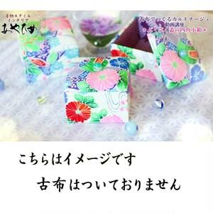 動画を見ながら作るカルトナージュ 動画講座 ぷくぷく四角小箱(古布なし)