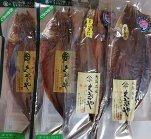 伊豆大島&新島名産 生とびうお&青むろあじ くさや食べ比べ4枚セット
