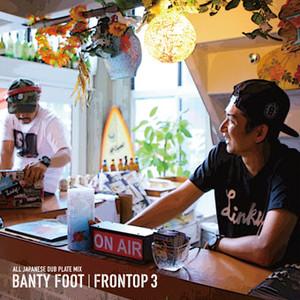 FRONTOP 3 BANTY FOOT