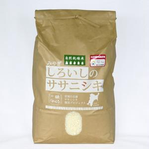 令和2年産 自然乾燥米ササニシキ精米10kg
