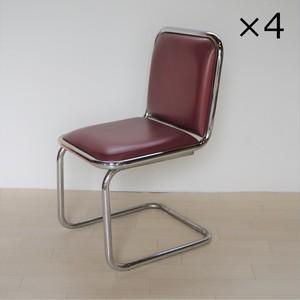きよのや 椅子 4脚セット【首都圏送料無料】
