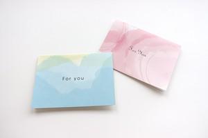 メッセージカード 二つ折り 【水彩風セット】