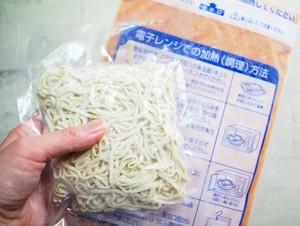 【店主オススメ/チーズ付き】トマトラーメン 4食セット