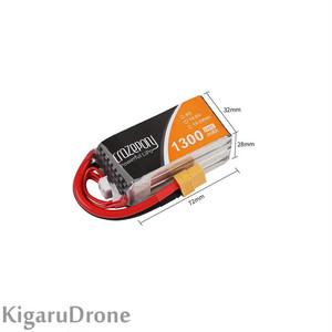 【4S 1300mAh Lipo】Crazepony 4S 1300mAh LiPo Battery 14.8V 100C with XT60 コネクター
