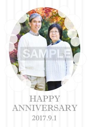 結婚記念日用ポスター_3 縦長 横長 A4サイズ