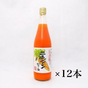 ニンジンジュース1ケース(12本入り)
