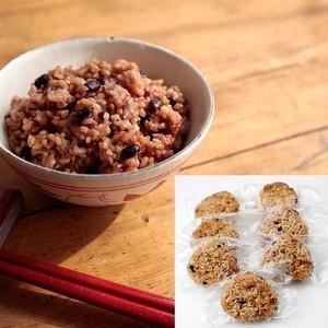冷凍『もち熟玄米』90g:2週間セット