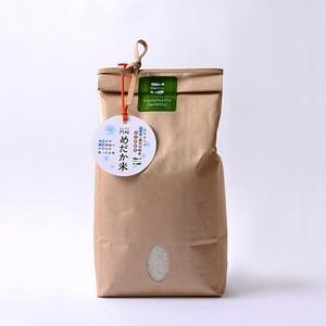 門崎 めだか米 2kg(特別栽培米)