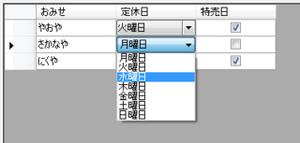 DataGridviewでComboboxのSelectedValueの値を設定