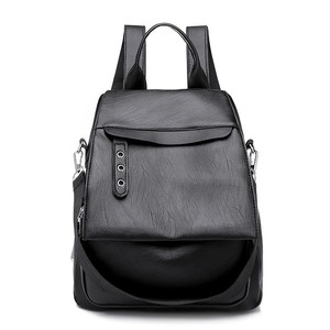 Backpack Style Leather Bag Casual (HF99-9105020)