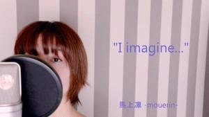 I imagine...