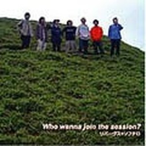 【CD】Who wanna join the session?