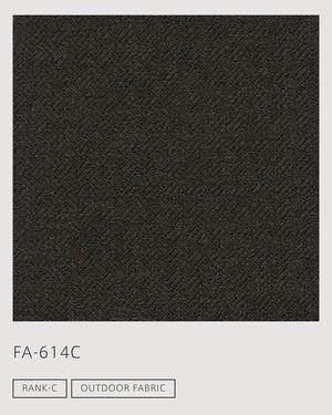 emu-NEF ARM CHAIR with cushion