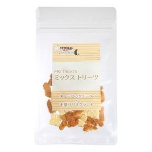 ミックストリーツ キュービックチーズ×千葉ササミクランチ【ナチュラルハーベスト】