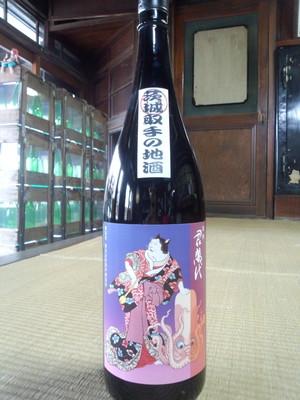 純米吟醸酒(流行り猫ラベル) 1.8ℓ