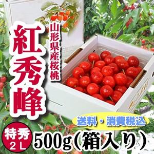 紅秀峰:特秀サイズ(2L500gバラ)