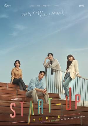 韓国ドラマ【スタートアップ】Blu-ray版 全16話
