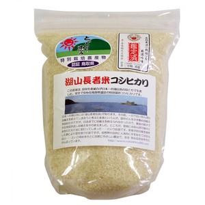 R2年産 特別栽培米コシヒカリ 2kg 白米(湖山長者米)