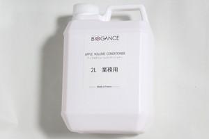 アップルボリュームコンディショナー2L