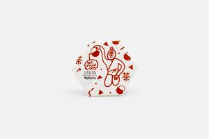 【限定】USHIO CHOCOLATL × TEA STAND GEN 茶コレート(広島在来和紅茶使用)/ USHIO CHOCOLATL × TEA STAND GEN Tea Chocolate (Hirishima native black tea)
