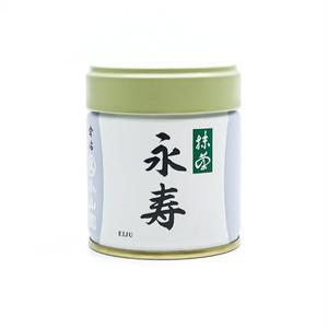 【宇治茶 抹茶】永寿(えいじゅ)40g