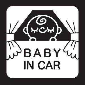 赤ちゃんが乗っていますステッカーB06 防水耐光仕様。サイズ:15cm×15cm