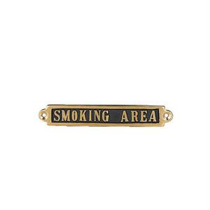 """【GS559-326SM】Brass sign """"SMOKING AREA"""" #サイン #真鍮 #アンティーク"""