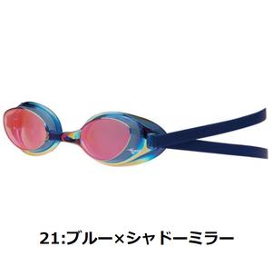mizuno(ミズノ) 限定ゴーグル N3JE0081