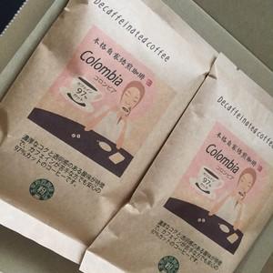カフェインレス コロンビア スプレモ  100g×10袋