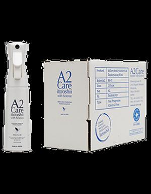 A2Care消臭除菌剤 4Lボックス+高機能詰替え空ボトル