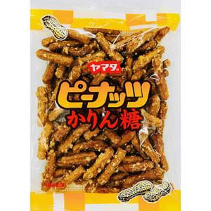ピーナッツかりんとう115g / どーなつファーム / 山田製菓