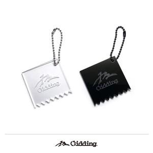 """Gidding13™ """"Giza BOX"""" Acryl keyring"""