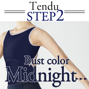 <Step2>Tendu/[ 2 Midnight ]  Select body color