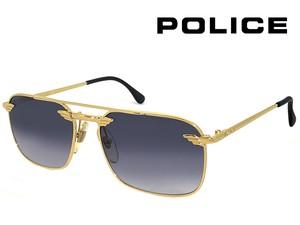 ポリス ヴィンテージ サングラス 2147-006 police レトロ 訳あり メンズ Sサイズ スクエア ツーブリッジ UVカット