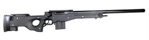東京マルイ  L96 AWS ブラックストック スナイパーライフル
