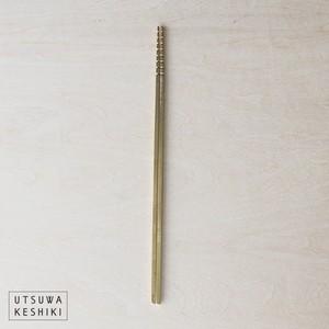 [西本 卓也]お箸/四角(真鍮)