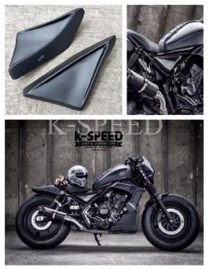 【RB0089】Fairing side pocket cover Diablo 2 Custom Works For Rebel300(JP250)&500