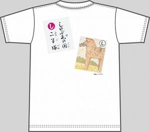 【キッズ】上毛かるた×KING OF JMKオリジナルTシャツ【白・し】