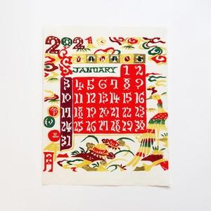 芹沢銈介 型染カレンダー 2021年版【民藝】【手漉き和紙使用】【予約受付中】【12月納品予定】