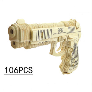 【送料無料】模型 3D木製パズル 武器 拳銃 ピストル
