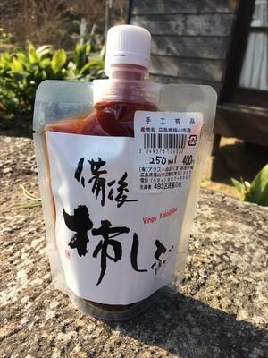 柿渋 250ml
